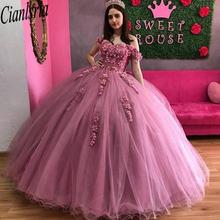 Очаровательное пышное платье vestidos de 15 quinceanera с объемной
