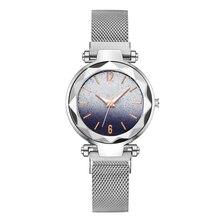 Роскошные дамы звездное небо наручные часы для женщин, стильные магнитные пояса светящиеся люминесцентный часы женщины наручные часы Reloj женские аксессуары