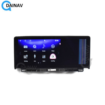 Android system car Video interface for Lexus NX NX200 NX300 2018-2020 GPS navigation player auto radio Wifi BT Carplay image