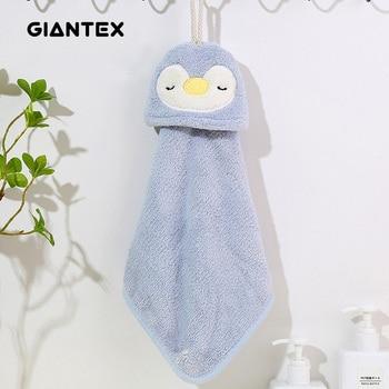 On Trend Flamingo Printed Tropical Stylish Bath Towels Bathroom Linen Hand Sheet
