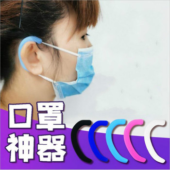 1 Pair Silicone Face Masque Ear Hooks Cover Soft Comfortable Ear Protection Hook Earbud Gel Protective Mask Accessories Masque