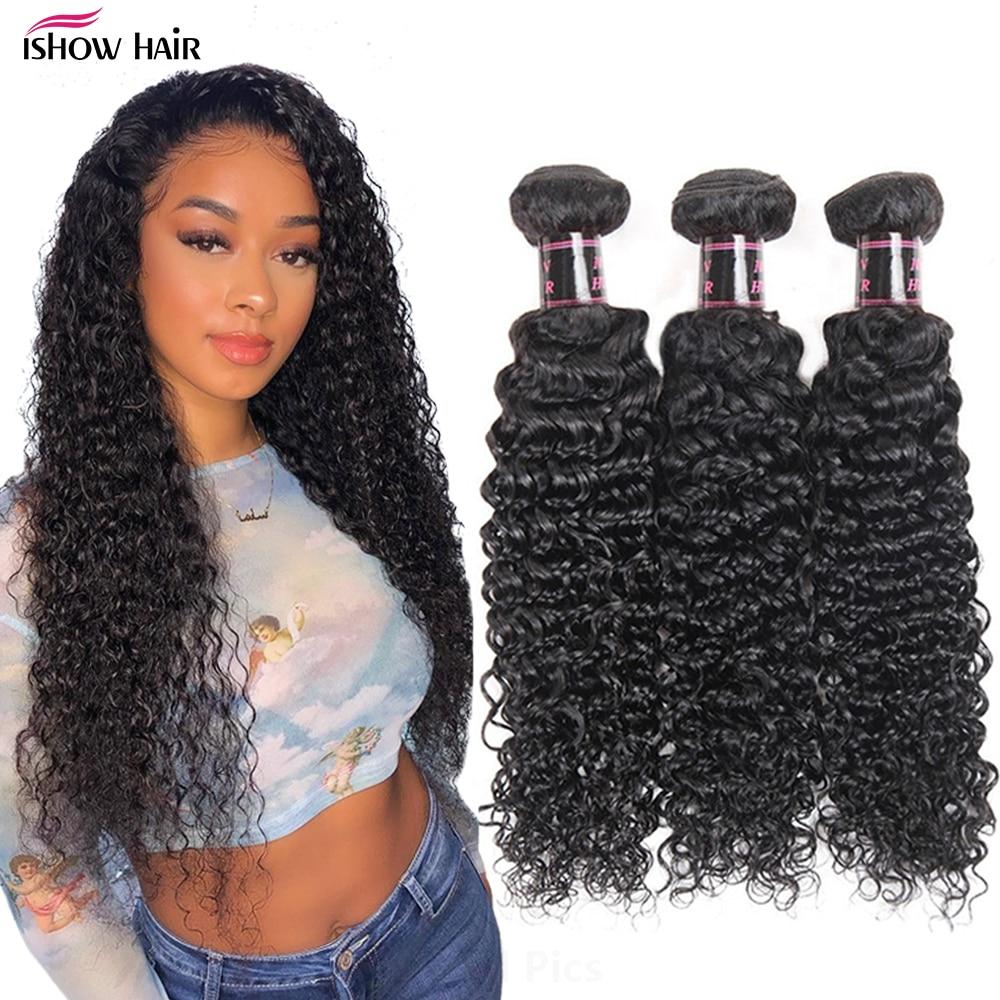 Ishow кудрявые волосы, пряди, 100% человеческие волосы, бразильские волосы, пряди, афро, кудрявые волосы