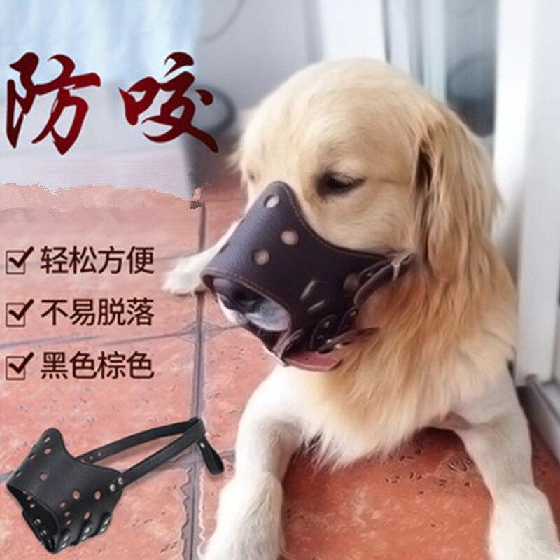 Dog Mouth Sleeve Dog Mask ~~~ Anti-Bite Anti-Called Dog Horse Gold Flash ~~~ Animal Husbandry In Large ~~~ Dog Pet ~~~ Only Fei