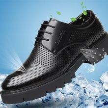Туфли мужские из натуральной кожи Формальные туфли оксфорды