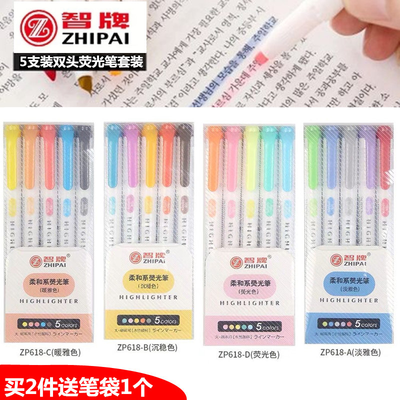 5PCS ZHIPAI Highlighter Light Color Series Double-headed Marker Color Marker Mildliner&Playcolor2  Highlighters For School