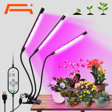 A+ LED Grow Light ,USB Port Full Spectrum Dimmable Grow Lamp with 3 Modes Timing Function for Indoor Plants