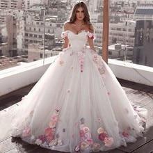 Vestido quinceanera elegante de baile, tomara que caia, vestidos de baile, tule, 15 años, floral, macio, doce, 18 vestidos, eleg