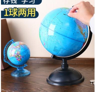 Scicalife World Globe Piggy Bank Plastic Spinning World Globe Coin Bank with Stand Desktop Earth Globe Model Ornament Juguetes Educativos Interactivos para Ni/ños Regalo
