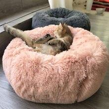 Cão de estimação cama cesta cães camas para grande banco esteira chihuahua canil para suprimentos para animais de estimação sofá casa do cão para gato grande almofada produtos