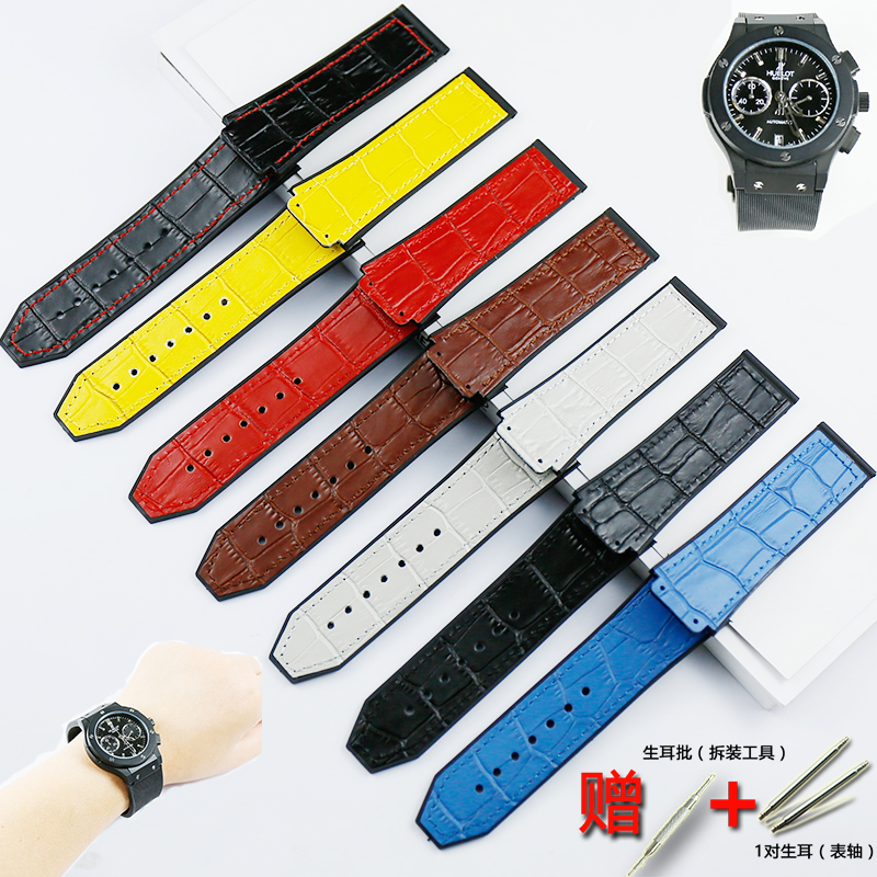 Watch Accessories Men's 19mm X 25mm Leather Strap For Hublot Series Fashion Business 22mm Buckle Ladies Rubber Sports Strap