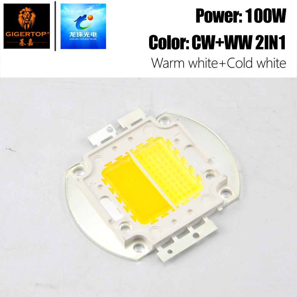 Freeshipping 100W 3200K Warm White + 6500K Cold White 2in1 Color COB Led Lamp COB Integrated LED Lamp Chip DIY Floodlight