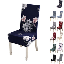 Banquet Chair Cover Home Decor Dining Room Stretch Wedding Seat Party Chair Cover Spandex Flower Printed Elastic Seat Covers D30 christmas chair covers elk print removable chair cover stretch elastic slipcovers dining banquet chair covers spandex home decor