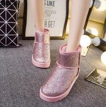 Новые зимние сапоги; Женская теплая обувь с блестками на низком