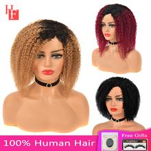 HF Afro peruki z włosami kręconymi typu Kinky dla czarnych kobiet brazylijski krótkie kręcone ludzkie włosy peruki kolor Ombre Jerry Curl peruka pełna maszyna wykonane peruki tanie tanio HANGFIRST CN (pochodzenie) Remy włosy Brazylijski włosy Średnia wielkość