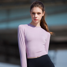New autumn women yoga long-sleeved workout clothes female fitness sports self-cultivation running shirt dew navel