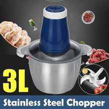 TWO SPEED 220V Stainless Steel Meat Grinder 3L Stainless Steel Meat Grinder Chopper Electric Automatic Mincing Machine Blue