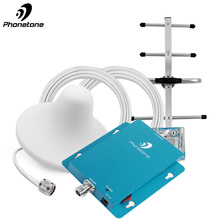Đặc Biệt Cho Nga GSM 2G 900 MHz WCDMA Tele2 4G Repeater Bộ Khuếch Đại MTS Lặp Tín Hiệu Tế Bào Tăng Cường Tín Hiệu bộ Khuếch Đại Bộ