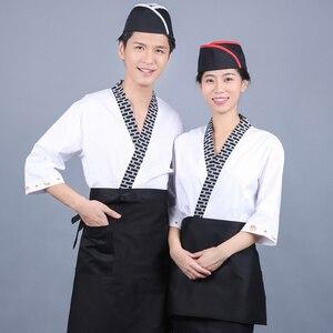 Мужская и женская одежда для еды, кардиган в японском стиле для суши, куртки шеф-повара, кухонная Униформа официантки, готовка Кимоно костюм...