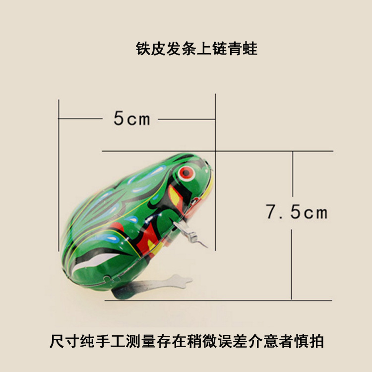 80 Nostalgic Tightening Algam Frog CHILDREN'S Toy Spring When Bouncing Toy Winding On Dazzle Run Non-Toy