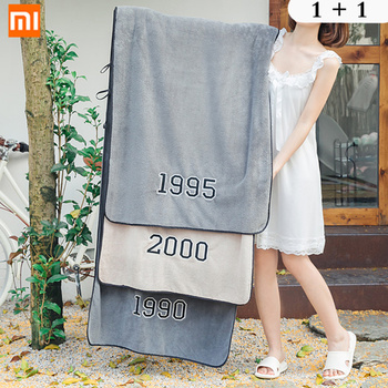 Xiaomi Mijia Cotton Solid Bath Towel Fast Drying Soft Beach Towel For Adults Thick High Absorbent Antibacterial Towel 70*140cm