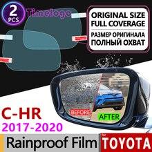 For Toyota C-HR 2017 2018 2020 CHR C HR Full Cover Anti Fog Film Rearview Mirror Rainproof Anti-Fog Films Clean Car Accessories