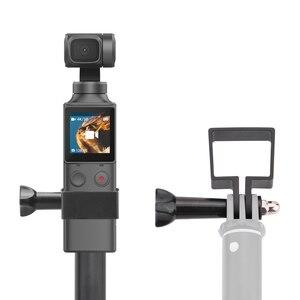 Image 2 - Klasyczne kolory Adapter przedłużający ABSTripod prosty trwały zacisk mocujący do akcesoriów FIMI PALM kamera kardanowa