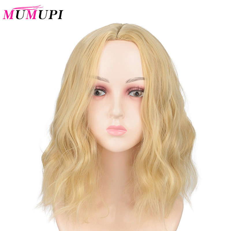 MUMUPI Women Short Natural Black Curly Synthetic Wigs For Women Heat Resistant Cosplay Hair Pink Blonde Wig