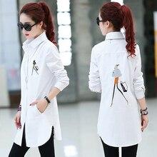 Блузка женская элегантная с вышивкой белая рубашка размера плюс женские офисные рубашки Формальные повседневные хлопковые блузки Blusas Femininas