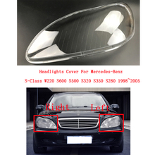 Car Headlight Headlamp Clear Lens Auto Shell Cover For Mercedes-Benz W220 S600 S500 S320 S350 S280 1998-2005 headlight cover headlight shell transparent lampshade headlamp glass for 98 05 mercedes benz w220 s280 s320 s500 s600 s350