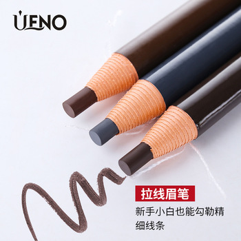 Pull line eyebrow pen wooden hard core natural waterproof paper roll non halo dye color makeup eyebrow pen wholesale image