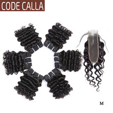 Code Calla Deep Wave Bundles With 2*6 KIM K Lace Closure 6 inch Indian Remy Curly Human Hair Extensions Weft Natural Black Color(China)