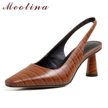 Meotina Real Leather High Heel Slingbacks Shoes Women Pumps Square Toe Block Heels Dress Footwear Lady Autumn Brown Big Size 40 pu square toe block heel slingback pumps