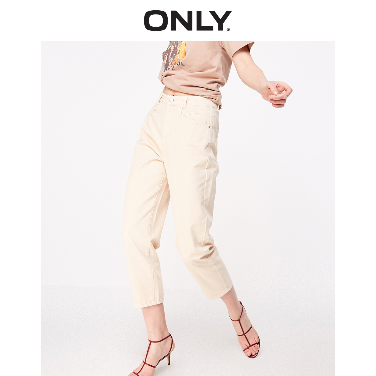 ONLY Women's Loose Straight Fit High-rise Crop Jeans | 119149698