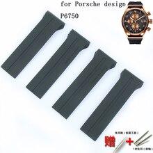 Correa de goma para hombre, accesorios para reloj, Correa deportiva de silicona, resistente al agua, para diseño Porsche P6750