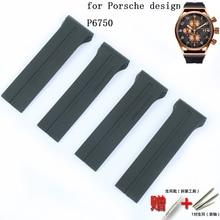Watch Accessories Mens Rubber Strap Dedicated Silicone Sport Waterproof Strap for Porsche design P6750