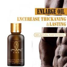 Hot Permanent Thickening Growth Pills Increase Liquid Oil Men Health Care Enlarg