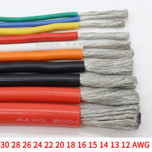 1M/5M Heat-resistant cable 30 28 26 24 22 20 18 16 15 14 13 12 10 AWG Ultra Soft Silicone Wire High Temperature Flexible Copper