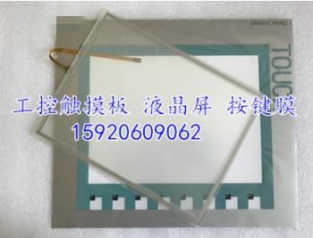 6AV6647-0AF11-3AX0 6AV6 647-0AF11-3AX0 KTP1000 Touch protection NEW Protective film