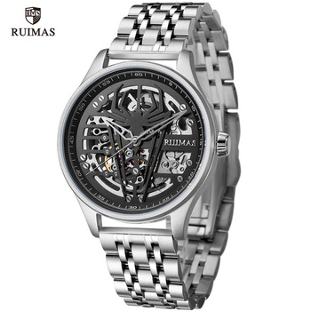 RUIMAS Automatic watch Man Steel Sport Mechanica