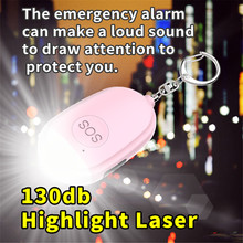 Self Defense Alarm 130dB Girl Women Security Protect Alert Personal Safety Scream Loud Keychain Alarm Emergency Charging Alarms
