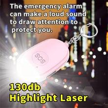 Alarma de autodefensa de 130dB para mujer, alerta de protección de seguridad Personal, seguridad, llavero fuerte, alarma de carga de emergencia