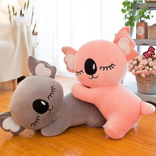 Cartoon soft koala bear plush toy doll animal kids holiday gift home decoration
