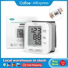 Cofoe معصم رقمية مراقبة ضغط الدم التلقائي مقياس ضغط الدم صوت BP مقياس نبضات القلب نبض للرعاية الصحية