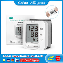 Cofoe Digital Wrist Blood Pressure Monitor Automatic Sphygmomanometer Voice BP Tonometer Heart Rate Pulse For Health Care