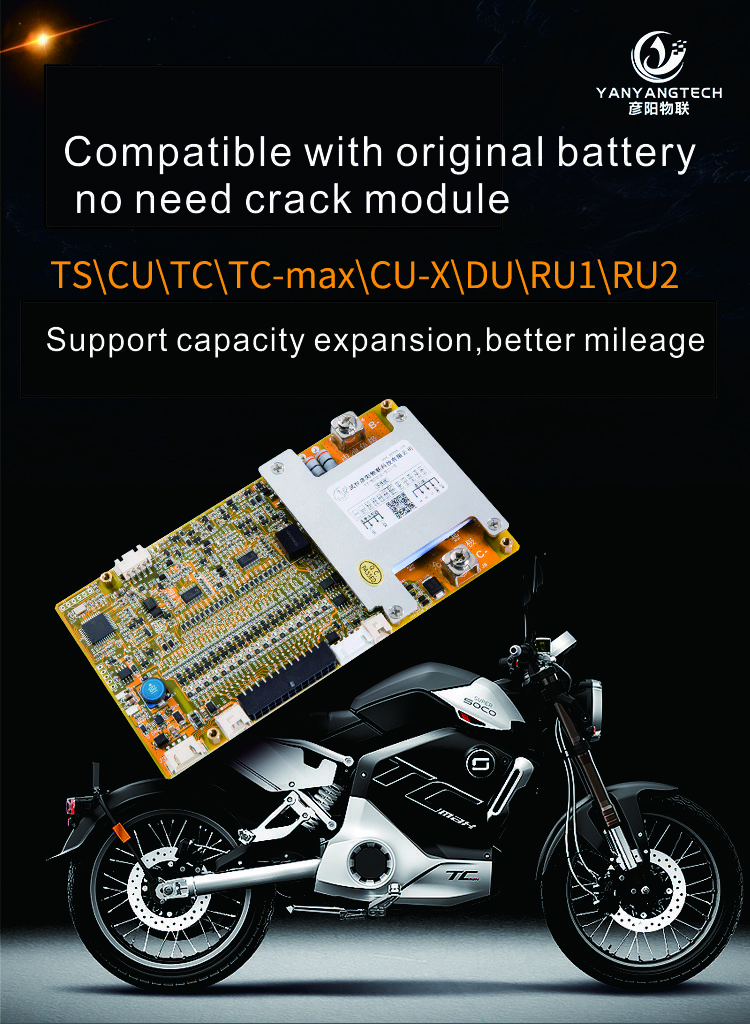 SOCO <font><b>BMS</b></font> Original TC TS <font><b>Lithium</b></font> <font><b>Battery</b></font> Protection Board Soco Electrical <font><b>Motorcycles</b></font> Scooter Bicycle Support Modification image