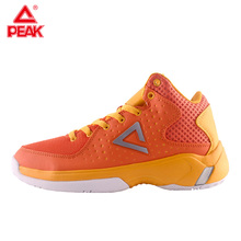 PEAK Mens Basketball Shoes Professional Cushioning Technology Sneaker Breathable Safety Training Rebound Sport