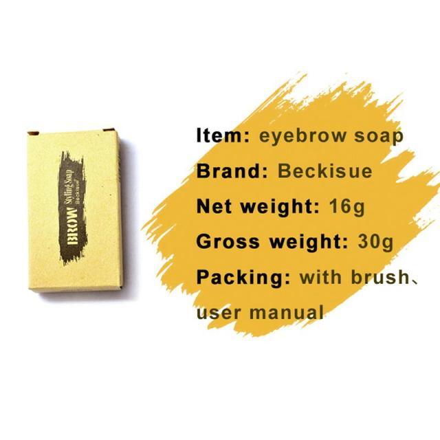 1PC 3D Feathery Brows Setting Gel Waterproof Soap Brow Makeup Kit Lasting Eyebrow Gel Women Eyebrow Tint Pomade Cosmetics TSLM2 4