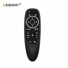 KEBIDU G10S Pro Backlit Air Mouse Voice Remote Control 2.4G USB Receiver Gyro Sensing Wireless Smart Remote for Android TV BOX