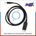 Оригинальный USB-кабель для программирования QYT  автомобильное мобильное радио  для автомобиля  с возможностью подключения к мобильному ради...