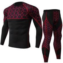 Мужские колготки для фитнеса и бега тренировочные штаны тренажерного